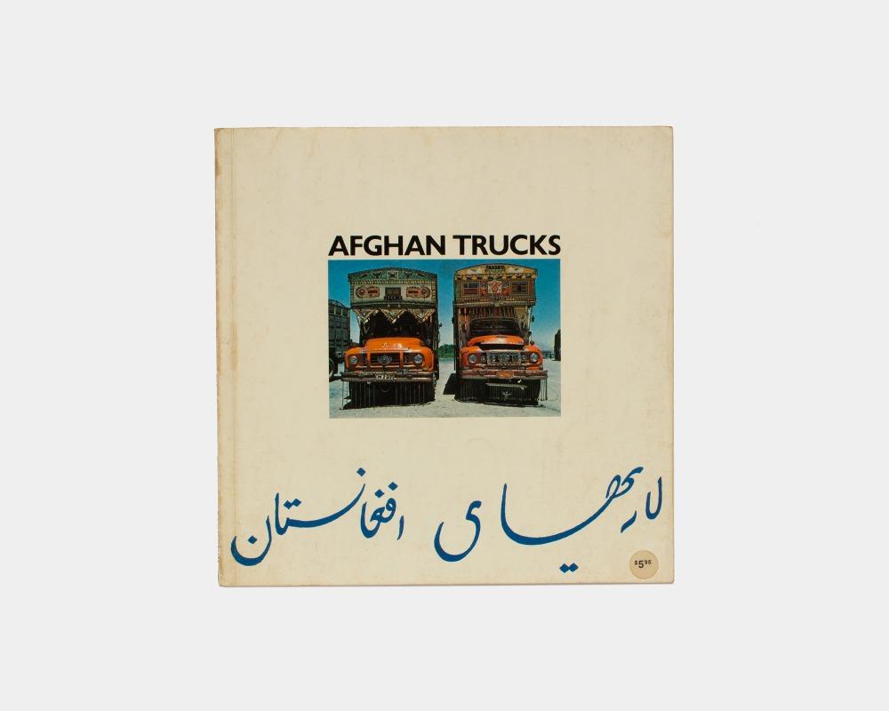 Afghan Trucks